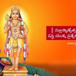 significance-subramanya-shasti-pooja