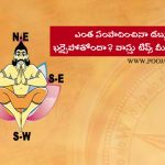vastu tips for money saving