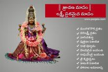 https://www.panditforpooja.com/blog/wp-content/uploads/2016/07/significance-and-importance-of-rituals-in-sravana-masam.jpg