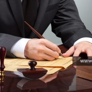 Legal & Property Problems