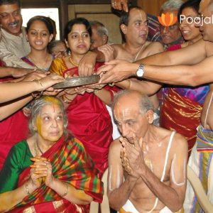 Kanakabhishekam