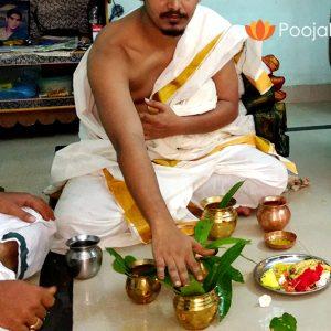 Punyahavachanam