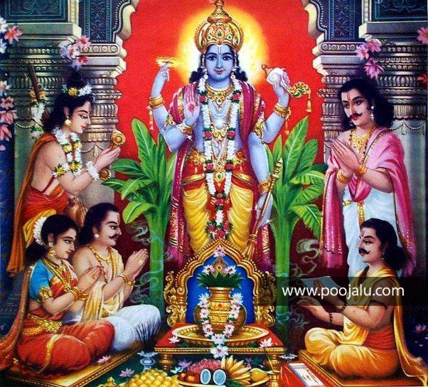 Satyanarayana Astottaram