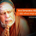 kanchi-shankaracharya-jayendra-saraswathi-dies-at-82