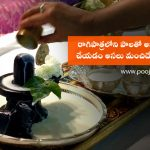 is it ok to perform abhishekam with milk in a copper vessel