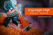 importance-of-krishna-janmashtami