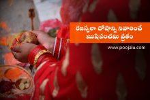 rishi-panchami-vratam-to-remove-menstruation-doshas